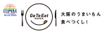 大阪プレミアム食事券_ロゴ